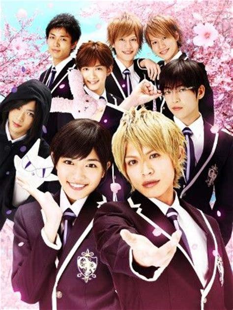 film drama anime 78 best images about storyline k j world on pinterest