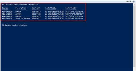 format html output powershell 德瑞克 sql server 學習筆記 powershell 改善輸出被截斷 format table