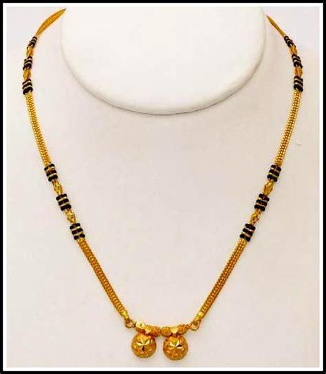 marathi lines for wedding album marathi mangalsutra jewels of maharashtra