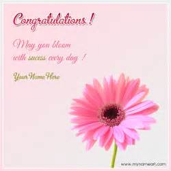 congratulations on success with quotes and name wishes greeting card
