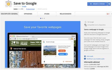 google images saved save to google extensi 243 n de chrome para guardar las
