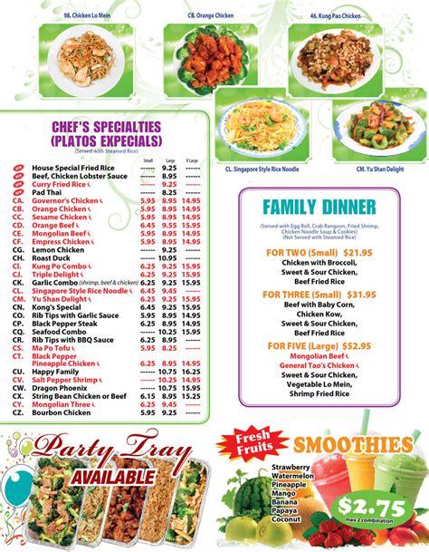 see thru chinese kitchen blue island see thru 8 gt gt 24 beaufiful see thru kitchen menu images