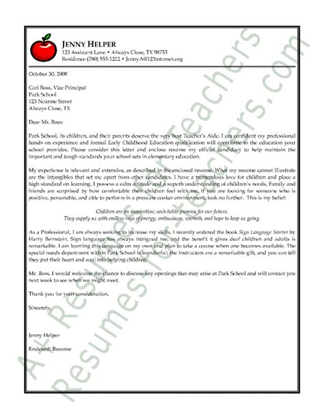 teacher s aide cover letter exle