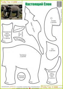 templates for sewing настоящий слон elephant stuffed pattern sewing