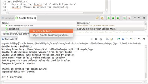 github tutorial vogella buildship on the mission to mars vogella blog