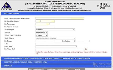 pcb tp3 form borang e 2015 malaysia newhairstylesformen2014 com