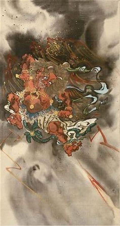 yakuza peach tattoo 48 best irezumi images on pinterest japan tattoo