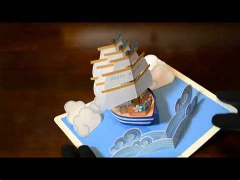 pop up ship card template pop up card 帆船 sailing ship