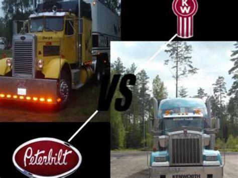 kenworth vs peterbilt peterbilt vs kenworth youtube