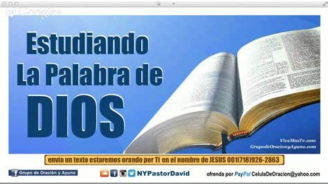 estudio b blico de 1 samuel 1 28 escuela biblica top trending g 233 nesis capitulo 1 2 y 3 mateo capitulo 1 y 2 estudio