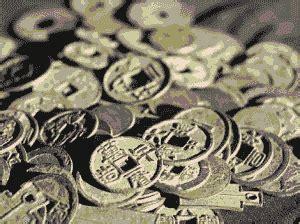 Contoh Bukti Pembayaran Yg Sah by Za Dunia Majapahit Kerajaan Nusantara Yang Sangat