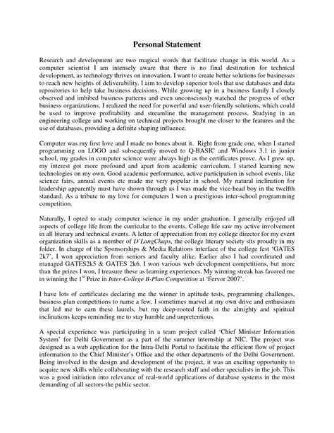 graduate personal statement template