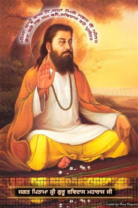 ravidas biography in english shri guru ravidas ji life of guru ravidas ji