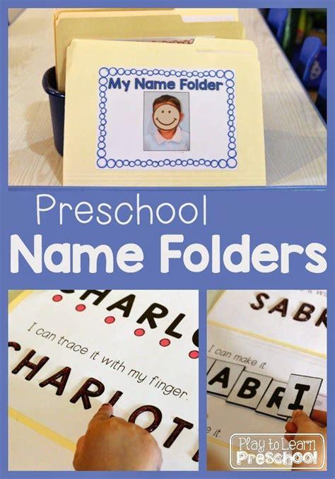 kindergarten activities names 265 best images about name activities for preschool on