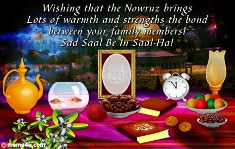 happy iranian new year message happy nowrooz parsi new year page 2 1639098 gunahon