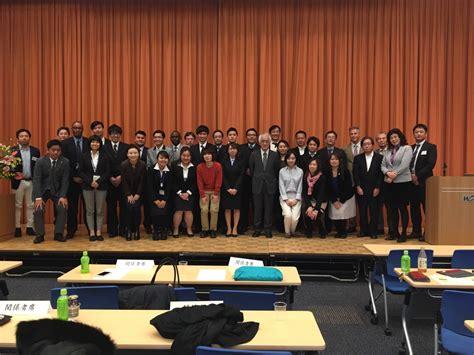 Remote Mba Internship Fall 2016 by Hosei Global Mba Program