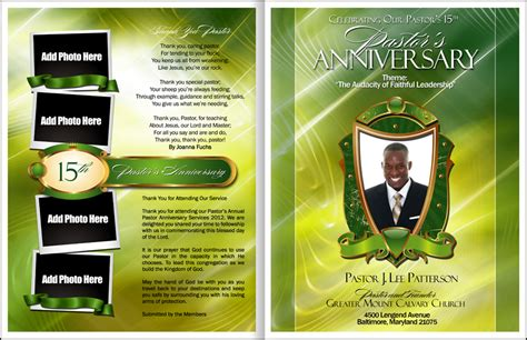free church program templates best photos of church anniversary bulletin templates