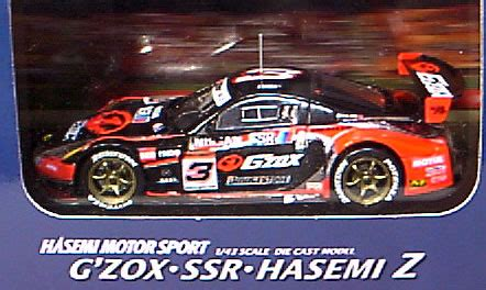 Ebbro G Zox Ssr Hasemi Z トミカebbro hasemi motor sport g zox ssr ハセミ z オモチャのとらや web通販