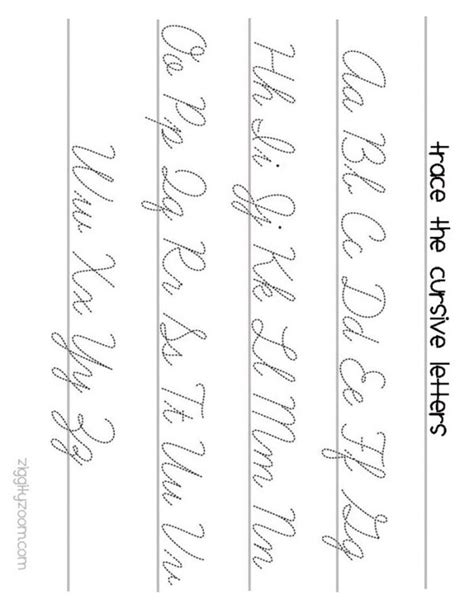 pattern in writing a letter cursive pattern writing worksheets for kindergarten 1000