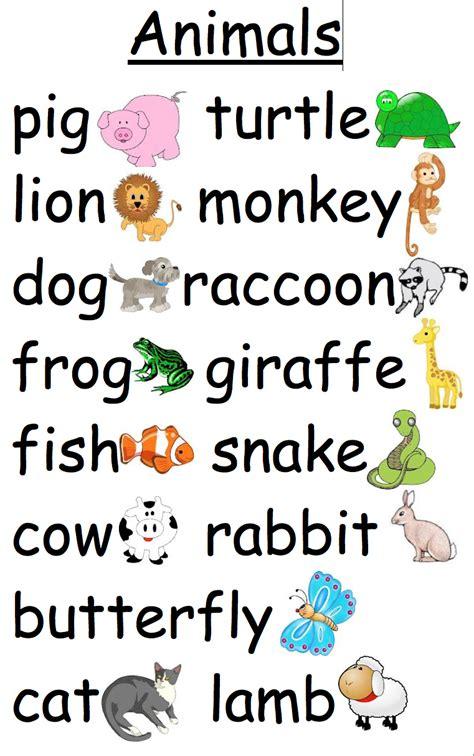 printable animal words zeek s zoo topical word wall posters