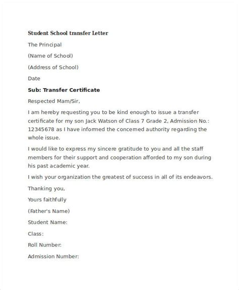 Transfer Letter For School School Transfer Letter Template 5 Free Word Pdf Format