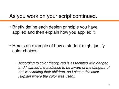 design justification definition p2 lecture3 screencasting design justification