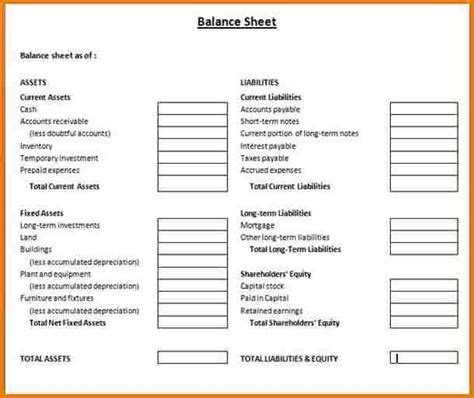 Balance Sheet Template Pdf by 28 Printable Blank Balance Sheet Template Balance Sheet