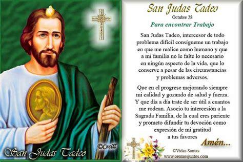 oraciones a san judas tadeo rinc 243 n de la oraci 243 n estas oraciones de san judas tadeo