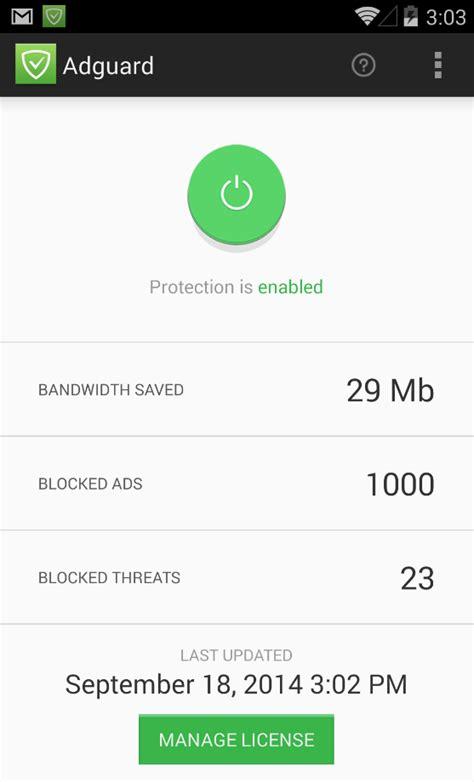 downloader premium apk adguard premium apk free