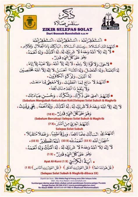 Doa Dan Wirid zikir selepas solat menurut sunnah kerana dia