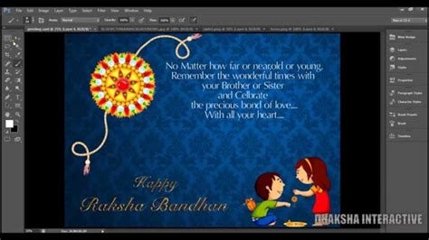card in photoshop how to create greeting card in photoshop cs6