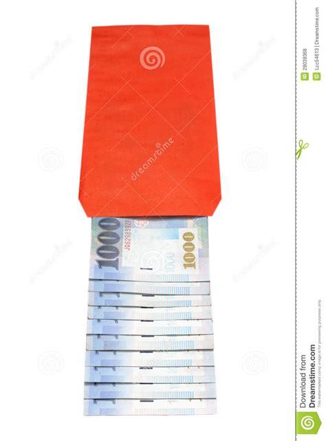 envelope during new year envelope royalty free stock photos image