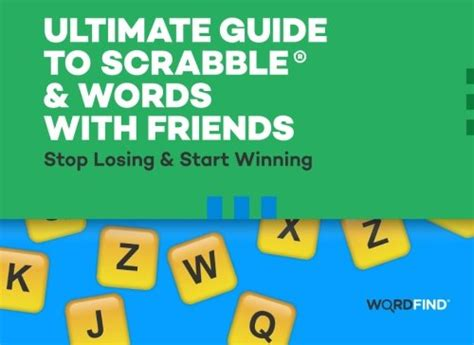 scrabble with friends on words with friends vs scrabble dictionary