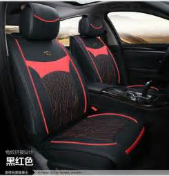 Car Seat Cover For Honda Civic Aliexpress Buy 2016 New Car Seat Covers Automobile