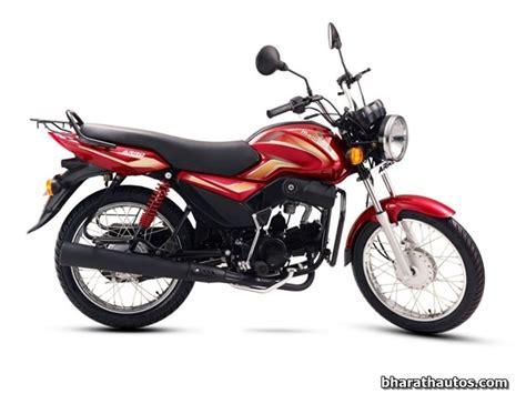 mahindra two wheelers bike mahindra two wheelers 2 wheelers bike scooters motorcycle