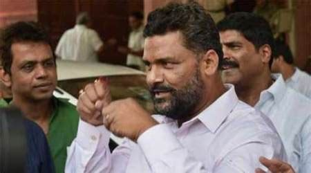 santosh yadav biography in hindi former rjd leader pappu yadav forms jan kranti morcha