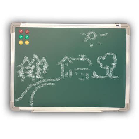 magnetische wandtafel kreidetafel wandtafel schultafel schreibtafel magnettafel