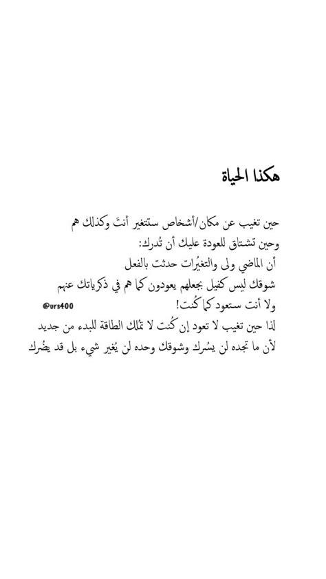 Maxi Arabian Writing 1000 images about خير الكلام ما قل و دل on