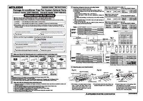 mitsubishi air conditioner installation mitsubishi rg79v039h01 air conditioner installation manual