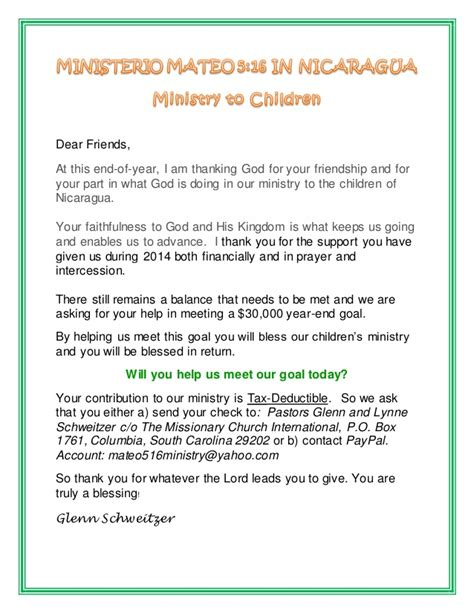 charity letter one show donation letter 2014