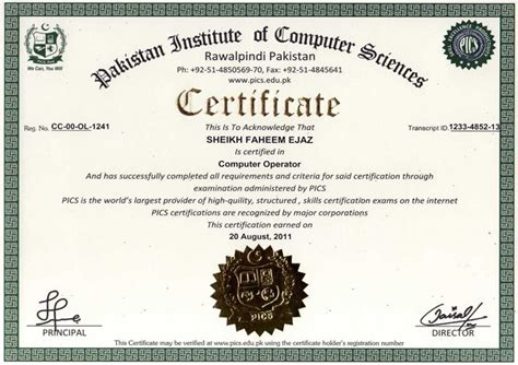 computer certificate template pics sle certificates