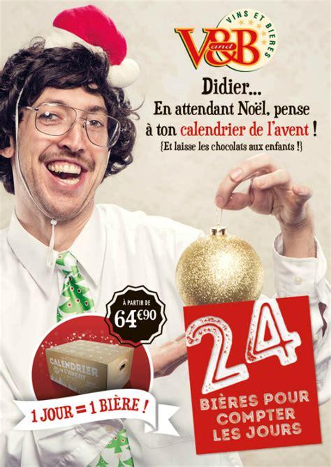 V B Calendrier De L Avent Calendrier De L Avent V And B 24 Jours 24 Bi 232 Res V