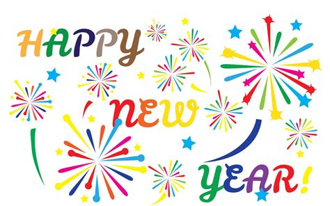 Happy New Years Clip by 2016 New Years Clipart Clipart Suggest