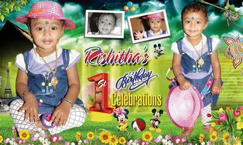 Abhayaads Birthday Flex Banner Design Image Birthday Designs Pinterest Flex Banner Design Birthday Banner Template Photoshop