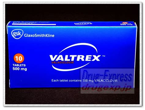 Valtrex 500mg Valaciclovir 500mg express shop valtrex tablets 500mg