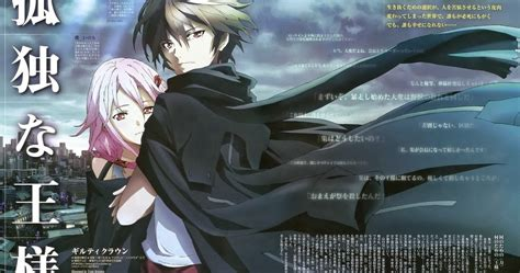anime guilty crown indo 日の出 hinode fansub guilty crown sub indo episode 1 22