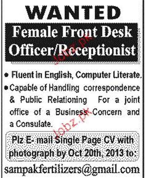 Teacher Resume Examples 2013 by Female Front Desk Officers Receptionist Job Opportunity