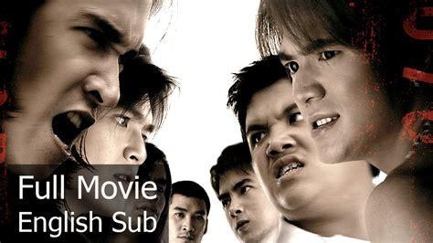 one day film with subtitles full thai movie rascals english subtitle เด กเดน youtube
