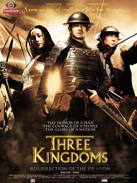 Three Kingdoms Resurrection Dragon 2008 Three Kingdoms Resurrection Of The Dragon 2008 Movie And Tv Wiki Fandom Powered By Wikia