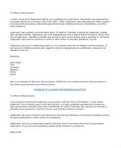 Business Letter Reference 7 Business Reference Letter Templates Free Sle